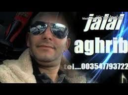 Jalal Aghrib 2015